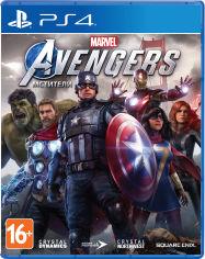 Акция на Игра Marvel Avengers. Мстители для PS4 (Blu-ray диск, Russian version) от Rozetka