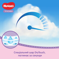 Акция на Подгузники-трусики Huggies Pants 3 for girl 6-11 кг 58 шт 2558491 ТМ: Huggies от Antoshka