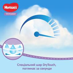Акция на Подгузники-трусики Huggies Pants 3 for boy 6-11 кг 58 шт 2558521 ТМ: Huggies от Antoshka
