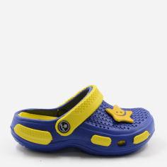 Акция на Кроксы Calypso 7362-007 27 Синие с желтым (2116181483810) от Rozetka