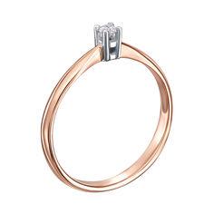 Акция на Золотое помолвочное кольцо в комбинированном цвете с бриллиантом 000104395 17 размера от Zlato