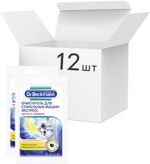 Акция на Упаковка очиститель для стиральных машин Dr.Beckmann Экспресс 100 г х 12 шт (4008455556420) от Rozetka