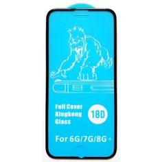 Акция на Защитное стекло Prime Hybrid PRO iPhone 6/6S/7/8 Black от Allo UA