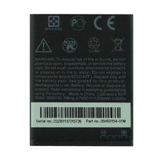 Акция на Аккумулятор для HTC T9292 HD7, BD29100 1230 мАч (батарея, АКБ) от Allo UA