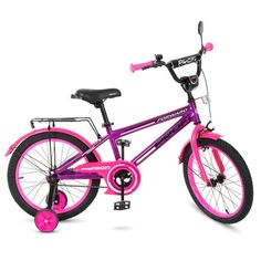 Акция на Велосипед детский двухколёсный PROFI Forward 18 Фиолетовый Розовый (T1877) от Allo UA