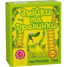 Акция на Настольная игра Arial Змійки та дробинки 910398 от Allo UA