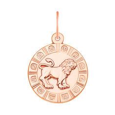 Акция на Подвеска из красного золота Знак Зодиака Лев 000134149 от Zlato