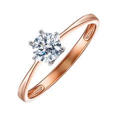 Акция на Золотое кольцо с цирконием Царица Савская 000011466 18 размера от Zlato