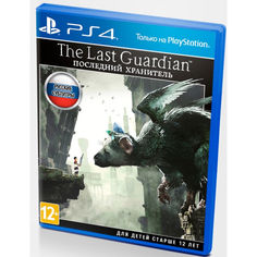 Акция на Диск з грою The Last Guardian [PS4, Rus] от Allo UA