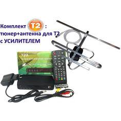 Акция на Готовый комплект Т2(DVB-T2 тюнер Т23 + Антенна с усилителем A-sus комнатная) Прием сигнала до 25 км от ретранслятора от Allo UA