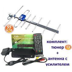 Акция на Дачный комплект Т2 : DVB-T2 тюнер Т23 с функциями медиаплеера и IPTV/WebTV-плеера + Антенна внешняя Т2 Eurosky Фаворит/Favorit с усилителем 55 ) от Allo UA