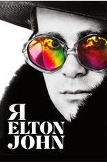 Акция на Я: автобіографія - Елтон Джон (9789669932891) от Rozetka