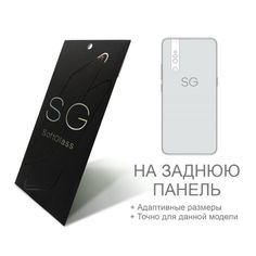 Акция на Пленка Sony Xperia Z C6602\C6603 SoftGlass Задняя от Allo UA