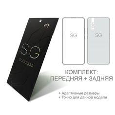 Акция на Пленка Blackberry Q10 SoftGlass Комплект: Передняя и Задняя от Allo UA