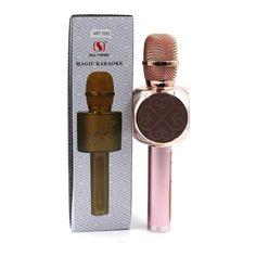 Акция на Студийный конденсаторный USB микрофон Soncm D.J. M-900U Bronze от Allo UA