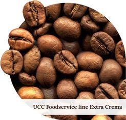 Акция на Кофе в зернах Rio Negro Professional Extra Crema 6 кг (4820159999774) от Rozetka