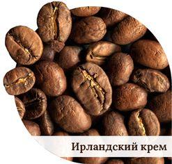Акция на Кофе в зернах Rio Negro Professional Ирландский крем 6 кг (4820159999736) от Rozetka