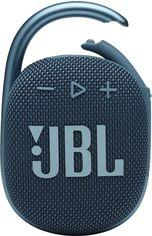 Акция на Акустическая система JBLClip 4 Blue (JBLCLIP4BLU) от Rozetka