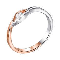 Акция на Золотое кольцо в комбинированном цвете с бриллиантом 000124841 17.5 размера от Zlato