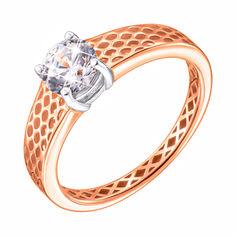 Акция на Золотое кольцо в комбинированном цвете с кристаллом Swarovski 000137771 18 размера от Zlato