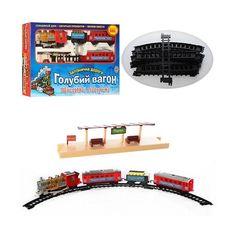Акция на Детская Железная Дорога Голубой вагон с локомотивом и вагонами, перрон, свет прожектора, дым, звуковые эффекты от Allo UA