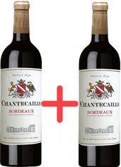 Акция на Набор вина GVG Chantecaille Bordeaux Rouge красное сухое 12.5% 0.75 л х 2 шт (3429671215419) от Rozetka