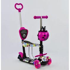 Акция на Детский Самокат беговел для детей 5 в 1 Best Scooter с родительской ручкой 75-85 см и подножками арт. 62310 от Allo UA