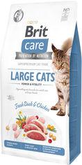 Акция на Сухой корм для кошек крупных пород Brit Care Cat GF Large cats Power & Vitality с уткой и курицей 7 кг (8595602540907) от Rozetka