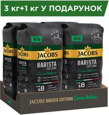 Акция на Упаковка кофе в зернах Jacobs Barista Editions Crema Italiano 1 кг х 4 шт (8711000856017) от Rozetka