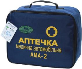Акция на Аптечка медицинская АВ-ФАРМА АМА-2 автомобильная со вспомогательным комплектом (AV-PH-AMA21) от Rozetka