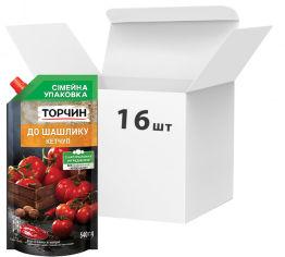 Акция на Упаковка кетчупа ТОРЧИН к Шашлыку 540 г х 16 шт (7613036382229) от Rozetka