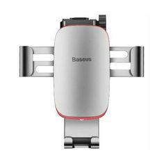 Акция на Автомобильный держатель телефона Baseus Metal Age Gravity Car Mount, Silver (SUYL-J0S) от Allo UA