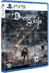 Акция на Demons Souls Remake для PS5 (Blu-ray, Rus) от Stylus