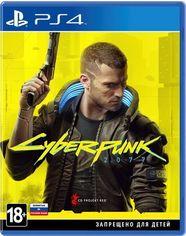 Акция на Игра Cyberpunk 2077 (PS4, Русская версия) от MOYO