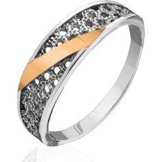 Акция на Женское кольцо с золотыми пластинами Юрьев 132К 17.5 от Allo UA