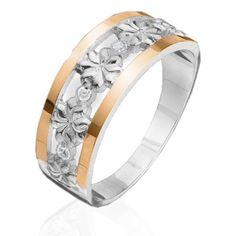 Акция на Кольцо с фианитами из серебра и золота Юрьев 59К 17.5 от Allo UA