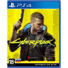 Акция на Игра Cyberpunk 2077 для PS4 от Foxtrot