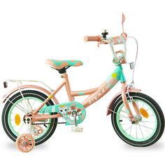 "Акция на Велосипед IMPULS KIDS 14"" карамельный от Allo UA"