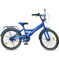 """Акция на Велосипед IMPULS KIDS 20"""" синий от Allo UA"""