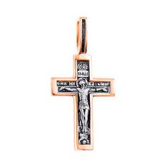 Акция на Православный серебряный крестик с позолотой и чернением 000130852 от Zlato