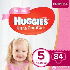 Акция на Подгузники Huggies Ultra Comfort Box 5 для девочек 84 шт (5029053547862) от Rozetka