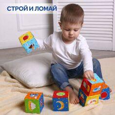 Акция на Набор кубиков Maciк Животные на ферме 6 шт МС090601-05 ТМ: Масік от Antoshka