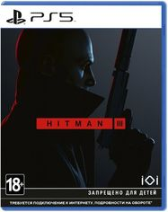 Акция на Игра Hitman 3 (PS5, Английский язык) от MOYO