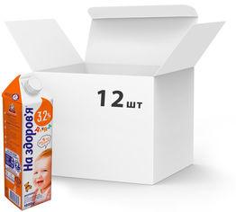 Акция на Упаковка молока ультрапастеризованного На здоров'я Детское 3.2% 950 г х 12 шт (4820003486924_4820003489284) от Rozetka