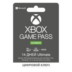 Акция на Xbox Game Pass Ultimate - 14 дней (Xbox/Win10) подписка для всех регионов и стран от Allo UA