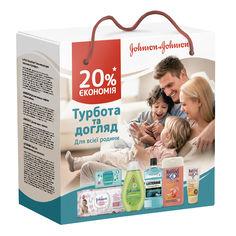 Акция на Набор Johnson's Забота и уход для все семьи  ТМ: Johnson's от Antoshka