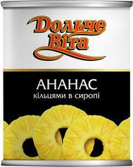 Акция на Ананас кольцами Дольче Вита 3100 мл (4820072980200) от Rozetka