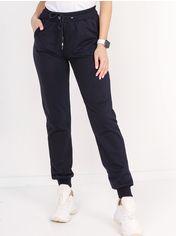 Акция на Спортивные штаны DEMMA 804 46 Темно-синие (4821000046241_Dem2000000013718) от Rozetka