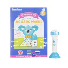 Акция на Smart Koala 200 Basic English Words (Season 1) №1 (SKB200BWS1) от Repka