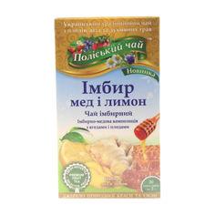 Акция на Чай фруктовый Мудрість Природи Имбирь, мед и лимон, 20 шт. от Auchan